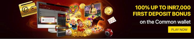 Dafabet Common Wallet Welcome Bonus