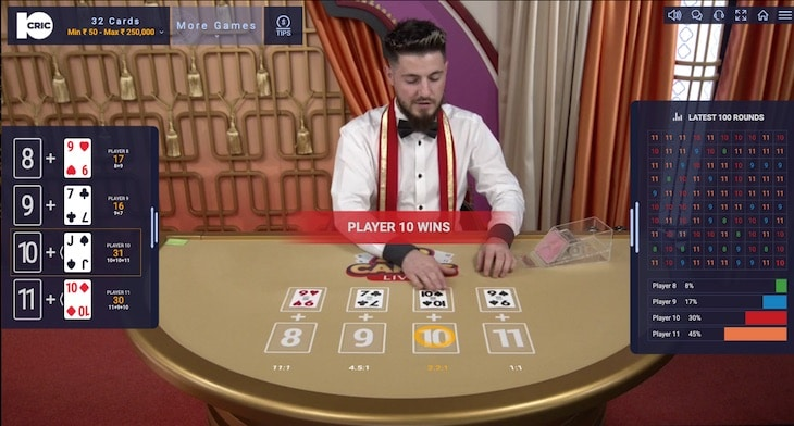 How to play 32 Cards Live Step 2