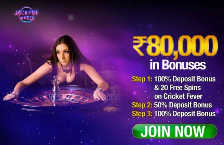 Jackpot Wheel Welcome Bonus