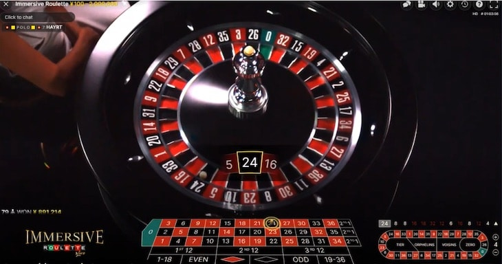 how to play immersive roulette step 2